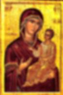 Theotokos_the_Healer_icon_620x.jpg