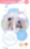 サンリオピューロランド home page GODIVA バレンタイン 再現ドラマ 映画 ドラマ CM 舞台 エキストラ キャスティング フィットエフ fitf エンターテイメント