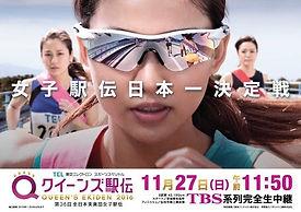 ポスター 映画 ドラマ CM 舞台 エキストラ キャスティング フィットエフ fitf エンターテイメン