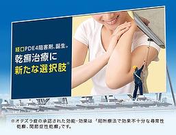 かんb映画 ドラマ CM 舞台 エキストラ キャスティング フィットエフ fitf エンターテイメント 看板 広告
