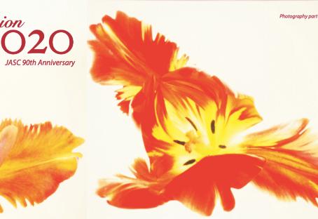 シカゴ日米協会 90周年記念式典 晩餐会エズラ・ヴォーゲル教授ら豪華ゲストとメアリー・コウガ美術展3月13日(金)午後6時からドレイク・ホテルで