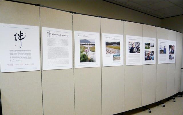 広報文化センター内での『絆9:記憶』写真展
