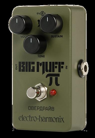 Green Russian Big Muff Pi