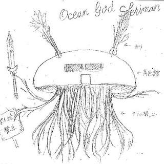25_Ocean-god-seriman-~海の神セリ萬~