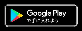 言な絶えそね -行田創生RPG-