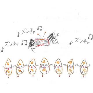 12_かま7(セブン)