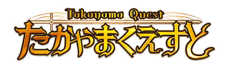 takayamaquest_logo.png
