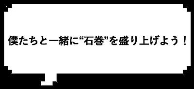 fukidashi-dot-rectangle-01.png