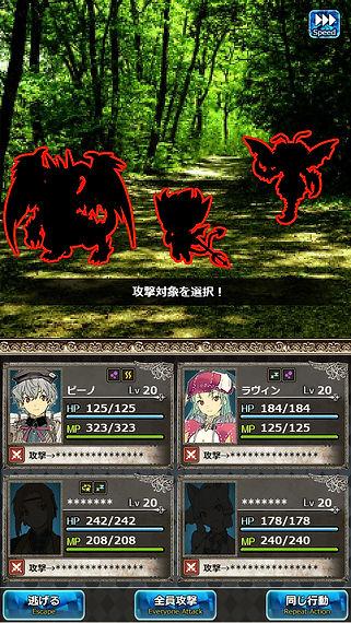 game_image.jpg