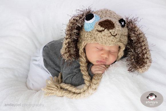 Little Puppy hat