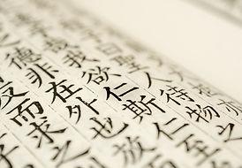 Cursuri Confucius de limba chineza pentru copii Bucuresti, sector 1, Ambasada Chinei