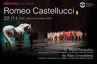 "E. Papalexiou & A. Xepapadakou, ""Seminar Romeo Castellucci | Socìetas Raffaello Sanzio"""