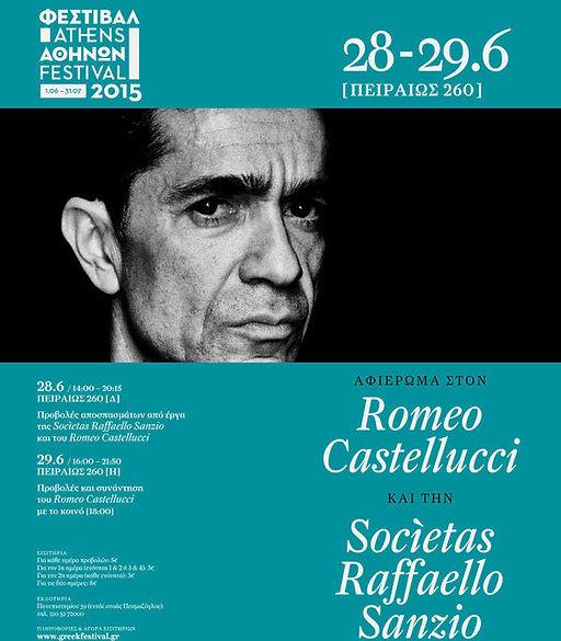 A Tribute to Romeo Castellucci: Screenings Peiraios 260, Athens, June 28 & 29, 2015