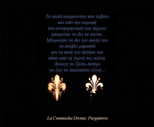 Purgatorio by Romeo Castellucci June 2009
