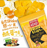珍珍鹹蛋味Shake Shake 薯片 a.png