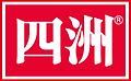 四洲.png