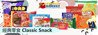 Classic Snack Banner.png