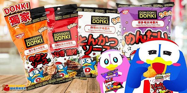 Donki Potato Chip Banner.jpg