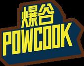 PowCook.png