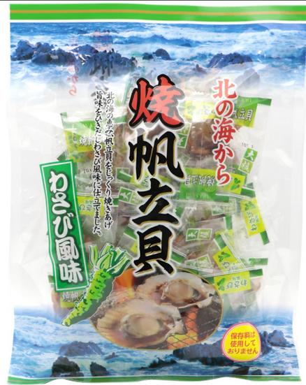 一榮燒帆立貝大粒大包裝(芥辣味) - 230G