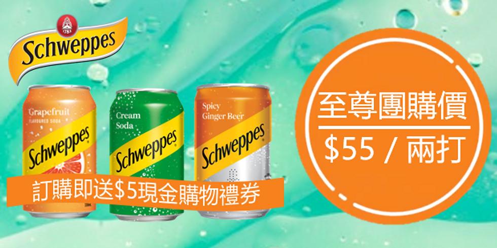玉泉忌廉 團購 (Minimum 24 cans) 五月中到貨