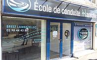 Agence_Lambé.jpg