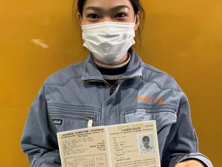 日本語能力試験JLPT N2合格