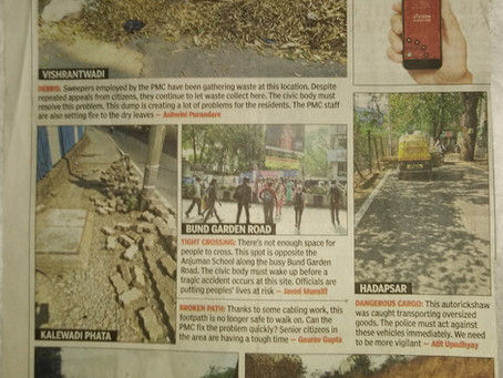 Three Months in India - Part 3 - Newspapers