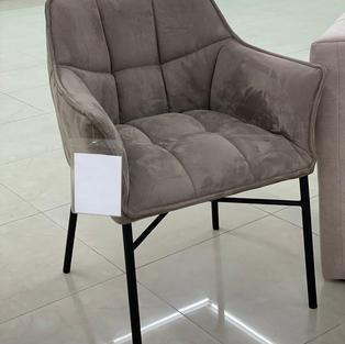 Крісло «Лофт»