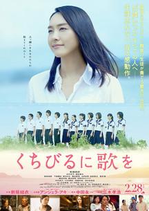 指揮者和田一樹_映画2.jpg