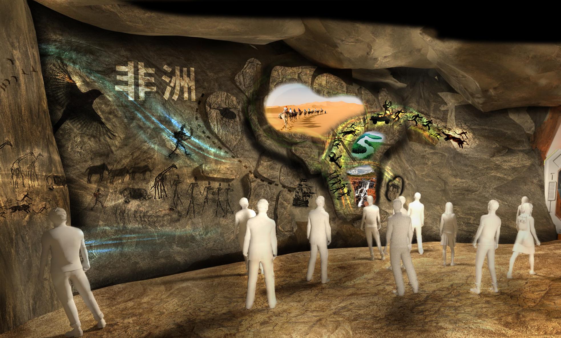 CaveScene29102