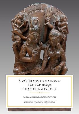 Śiva's-Transformation-in-Kālikāpurāṇa-Ch
