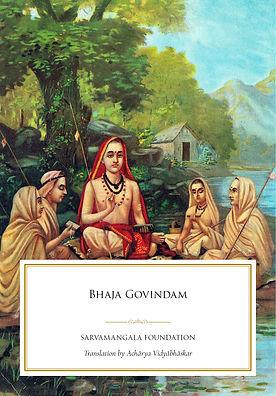 Bhaja Govindam 18-02-2021.jpg