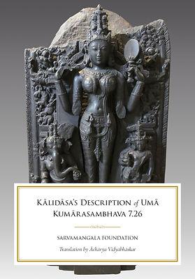 Kālidāsa's-Description-of-Umā-Kumārasamb