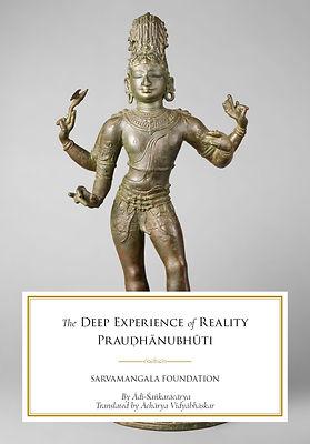 The-Deep-Experience-of-Reality-Prauḍhānu