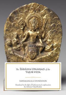 The-Īśāvāsya-Upaniṣad-of-the-Yajur-veda_