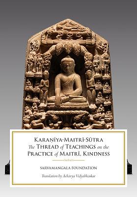 Karaṇīya-Maitrī-Sūtra_sarvamangala_web.j