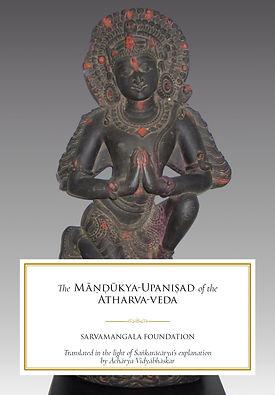 The-Māṇḍūkya-Upaniṣad-of-the-Atharvaveda