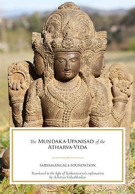 The-Muṇḍaka-Upaniṣad-of-the-Atharva-Veda