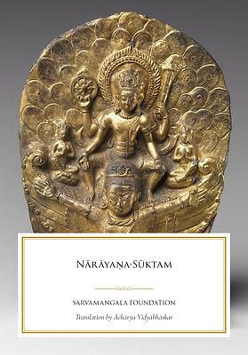 Nārāyaṇa-Sūktamn-web.jpg