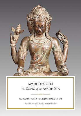 Avadhūta-Gītā-The-Song-of-the-Avadhūta.j