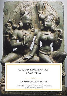 The-Kena-Upaniṣad-of-the-Sāma-Veda_web.j
