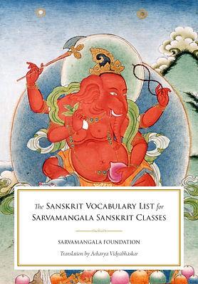 The-Sanskrit-Vocabulary-List-for-Sarvama