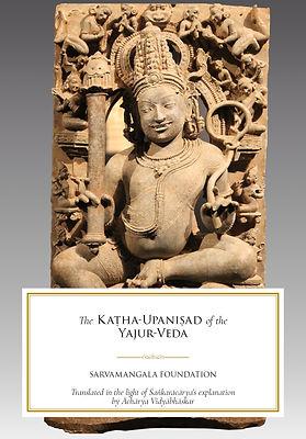 The-Kaṭha-Upaniṣad-of-the-Yajur-veda-web