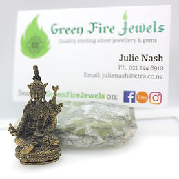 Brass  Guru Padmasambhava Figurine
