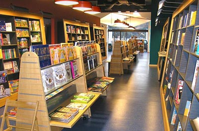 Libreria Galla - Our home in the heart of Vicenza