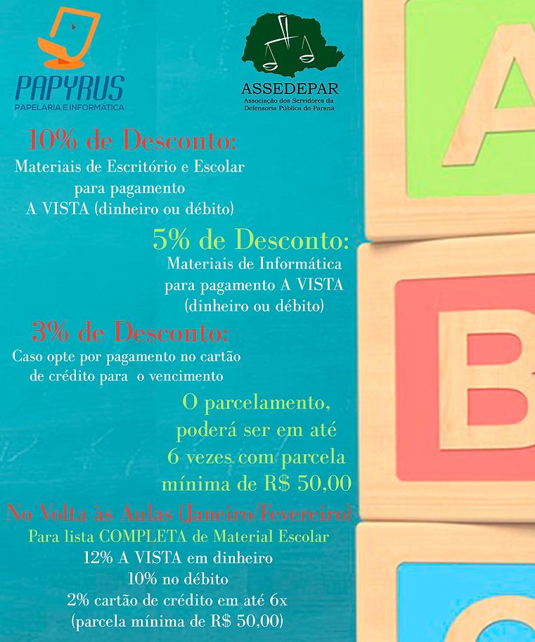 Papyrus.png