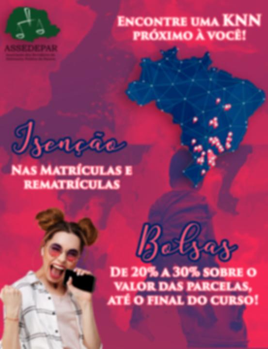 Divulgação KNN.png