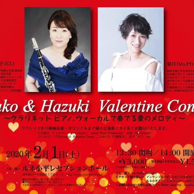Sestuko&Hazuki Valentine Concert