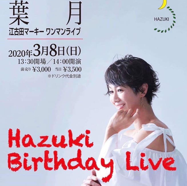Hazuki Birthday Live